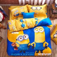 小黄床上用品儿童纯棉被套床单四件套卡通全棉三件套1.2/1.5m床笠