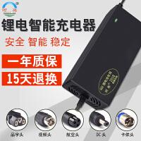 锂电池充电器12V10A6A5A2A聚合物12.6铁锂14.6便携式电源机 12V5A 航空头(输出12.6V)