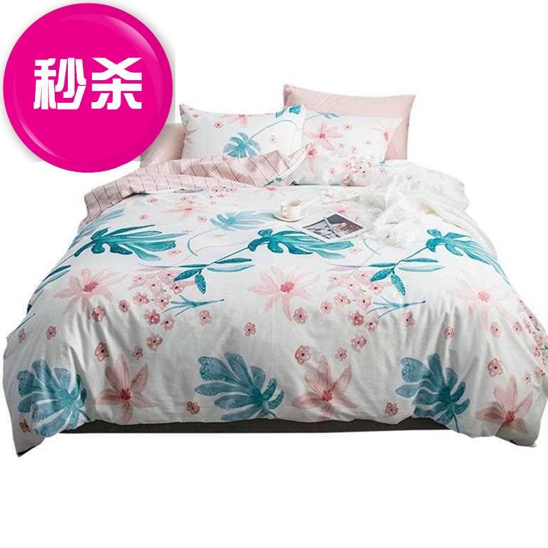 f四件套床上用品极简冬季带花边简约床单田园风春秋季小清新粉色