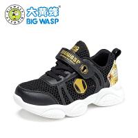 【1件5折价:89元】大黄蜂童鞋儿童运动鞋中大童2020春季新款男女孩韩版透气儿童网鞋