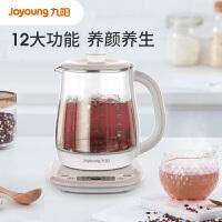 九阳(Joyoung)养生壶1.5L容量办公室小型全自动高硼玻璃壶身养生花茶家用K15F-WY310
