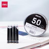 墨囊墨胆钢笔得力钢笔三年级小学生可擦纯蓝黑色钢笔通用可替换初学者3.4mm标准口径通用型直液式