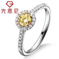先恩尼钻石 白18K金婚戒 结婚/订婚/求婚钻石戒指 彩钻 黄钻 克拉效果 钻戒 裸钻定制 ZJ261