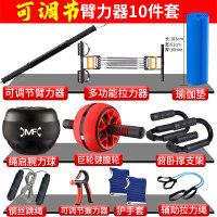 男体育用品运动锻炼器材臂力棒臂力器健身器材家用多功能训练套装 kc8