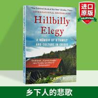 乡下人的悲歌英文原版人物传记 Hillbilly Elegy 美国生活回忆录 比尔盖茨 从0到1作者彼得蒂尔推荐 英文