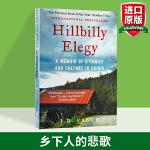 乡下人的悲歌 英文原版 Hillbilly Elegy 美国生活回忆录 纪实文学社科小说 比尔盖茨 从0到1作者彼得蒂尔