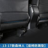 适用于斯巴鲁xv森林人改装专用座椅防踢垫17款傲虎改装座椅保护垫