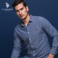U.S. POLO ASSN.男士衬衣纯色纯棉长袖青少年修身休闲潮流衬衫2018新款
