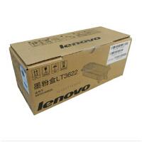 原装联想/Lenovo  LT3622 标准容量黑色墨粉盒  LT3622H 大容量黑色墨粉盒  LD3622 黑色硒鼓 鼓架  (适用于联想 M9522 M9525 ) 复印机