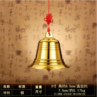 铜铃铛挂件铜钟工艺品挂饰家居装饰品摆件