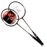 红双喜 DHS 羽毛球拍对拍套装 铝合金材质羽拍1010