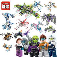 启蒙积木星球大战舰男孩玩具拼装星际战警模型6-10岁儿童拼插积木