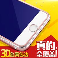 iphone6s钢化膜苹果6plus全屏splus全覆盖蓝光曲面手机金属包边贴膜