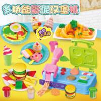 无毒彩泥儿童面条机冰淇淋机女孩玩具汉堡机橡皮泥模具工具套装