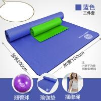瑜伽垫双人垫邮5MM120C加长米1瑜珈加宽包米M1.22宽爬行加厚