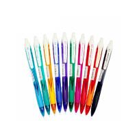 日本百乐彩色笔杆自动铅笔 HRG-10R 活动铅笔10色0.5mm