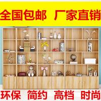 新品秒杀书柜书架储物柜 书架置物架简约现代组合书柜 书房书柜儿童收纳柜 0.6-0.8米宽