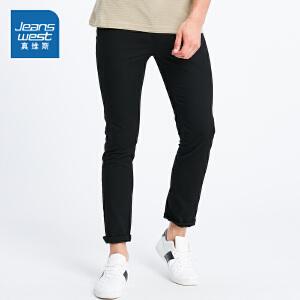 [尾品汇价:57.9元,20日10点-25日10点]真维斯男装 夏装  简约全棉修身休闲长裤
