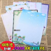 彩色卡通图案信纸A4打印纸 书写纸 花纹带图案卡通信签纸 书法纸