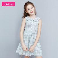 【3件2折价:71】笛莎童装女童裙子2021夏季新款洋气格纹女孩公主裙中大儿童连衣裙