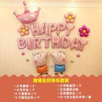 气球装饰周岁宝宝儿童生日派对布置用品装饰品