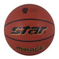 star世达篮球 室内外通用7号比赛训练篮球BB4667C