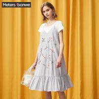 【1件2折到手价:59.8】美特斯邦威连衣裙女刺绣条纹吊带裙两件套潮夏装新款商场款