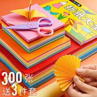 折纸彩纸手工制作材料彩色正方形幼儿园软厚薄剪纸卡纸专用纸长方形a4大张儿童叠纸套装学生千纸鹤diy大号