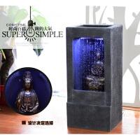 观音财神弥勒佛像喷泉流水水景摆设家里风水轮中式摆件开业礼品