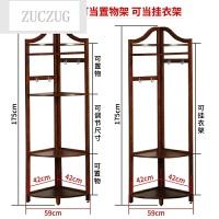 ZUCZUG实木衣帽架 落地卧室置物架层架美欧式创意挂衣架 简约现代
