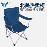野营户外折叠椅子 厚款透气牢固便携靠背椅沙滩椅休闲椅