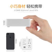 插座 智能定时插线板长线插座面板多孔带USB创意充电多功能接线板家用