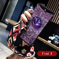 oppo Find X大理石纹手机壳findx保护壳网红款复古丝巾挂绳套FINDX硅胶套欧美风软壳全 Find X 紫