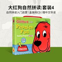 #Clifford Phonics Fun 大红狗自然拼读法系列盒装4 附CD 英文原版绘本 儿童早教英语阅读睡前故事图
