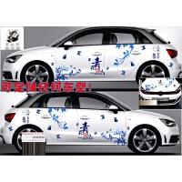 奇瑞风云2 车身改装腰线拉花奇瑞E3 E5 A3 全车贴花彩条汽车贴纸