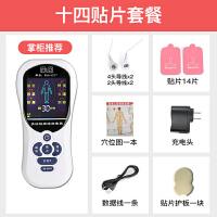 电动按摩器多功能全身迷你经络理疗针灸电疗家用脉冲贴按摩仪