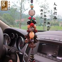 汽车挂件 个性菩提子保平安符挂饰 车载佛珠后视镜车内饰用品