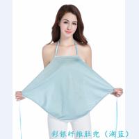 春夏孕妇肚兜内穿四季银纤维 孕妇装衣服