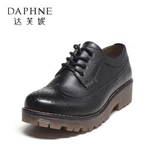 【双十一狂欢购 1件3折】Daphne/达芙妮vivi系列  秋款深口女单鞋时尚潮流系带布洛克鞋