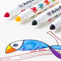 美乐儿童无毒可水洗水彩笔套装幼儿园画画笔24色可擦笔粗头彩色笔