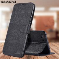 oppoA1手机壳保护皮套A5翻盖全包A1防摔软壳男女款 【A83 / A1】釉木黑