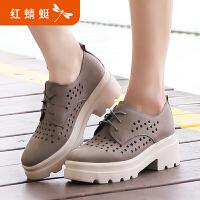 【红蜻蜓618开门红、领�患�100】红蜻蜓女鞋夏季新款正品舒适休闲松糕底坡跟镂空女单鞋