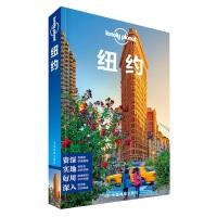 LP纽约-孤独星球Lonely Planet旅行指南系列:纽约(2015年全新版)