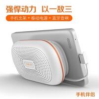 B850移动电源蓝牙音响手机支架三合一蓝牙小音响吸盘便携式音箱
