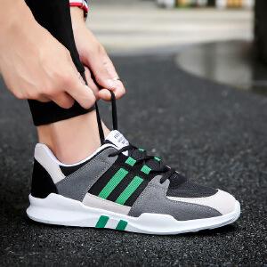 2018年春季新款透气网布面系带运动鞋休闲学生跑步拼色男鞋子男士休闲鞋子WEOO3HDMY-1