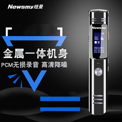 纽曼录音笔微型专业迷你高清降噪机远距设备会议指向性麦克风双声道立体声录音语音自动转文字小巧便携 合金机身 插卡扩展