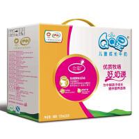 伊利QQ星全聪型儿童成长牛奶125ml*20/箱