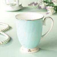 欧式简约马克杯骨瓷英式下午茶杯子创意礼品高脚杯陶瓷田园咖啡杯4306 条纹高脚杯(单个杯子)