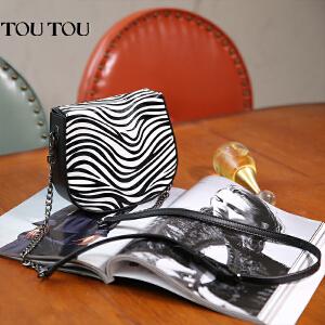 toutou2017新款女包斑马条纹撞色简约马鞍包链条包单肩斜挎小包