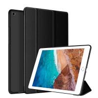小米4plus平板��X保�o套mi 米pad4代薄皮套�硅�z外��8英寸10.1全包��p防摔智能翻�w支架